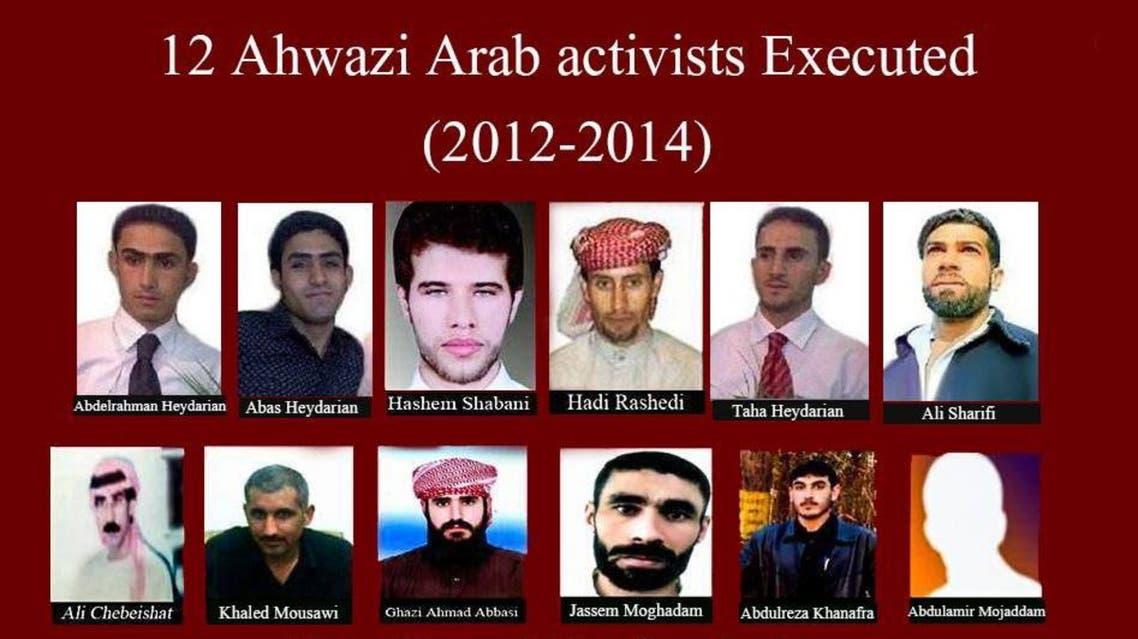 إيران: الكشف عن مقابر لنشطاء أهوازيين أعدموا سرا