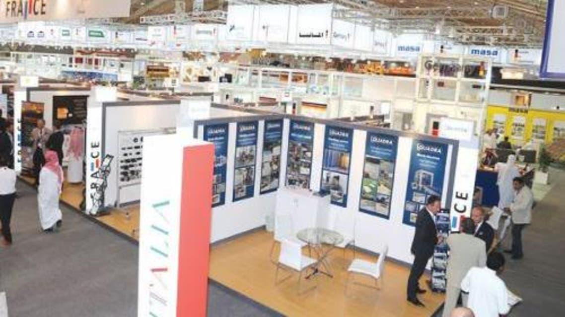 Saudi Build 2014 Saudi Gazette