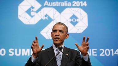 أوباما: تعاوننا مع الأسد ضد داعش سيضعف التحالف