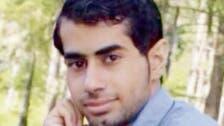 Sickle cell attack kills Saudi student in U.S.