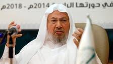Doha-based Qaradawi rejects UAE blacklisting
