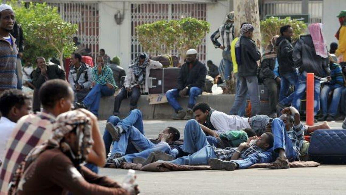 AFP workers