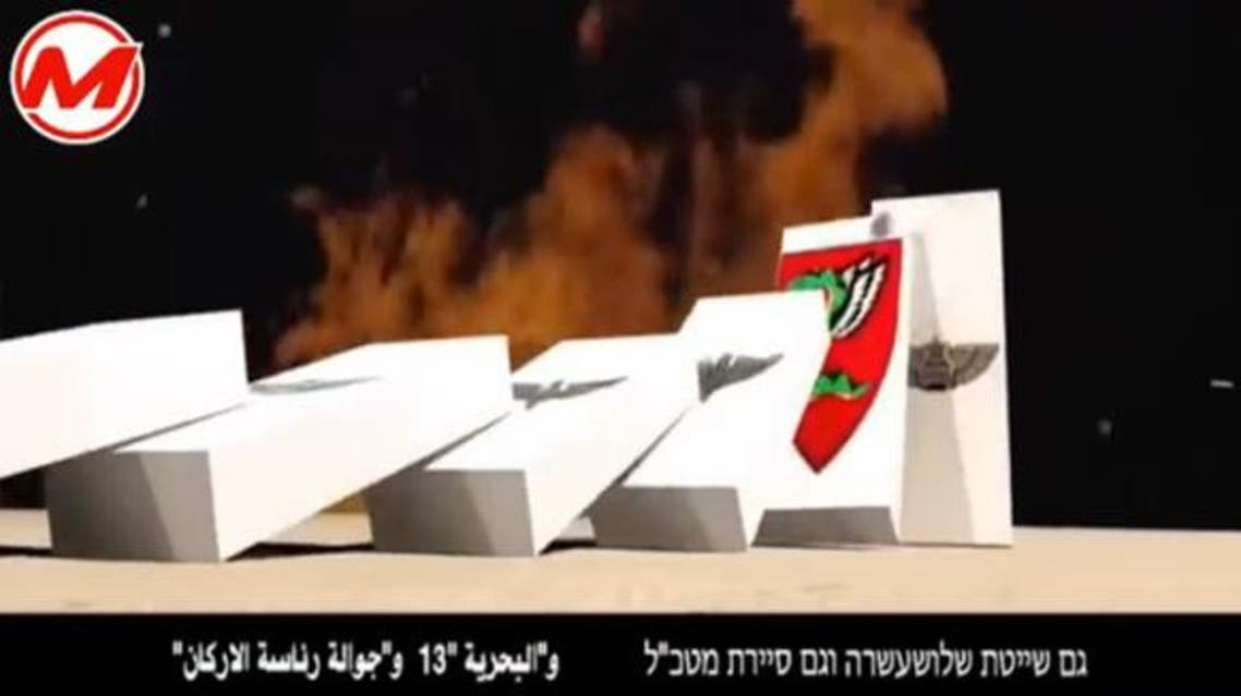 مشهد من أغنية بشرة خير الإسرائيلية