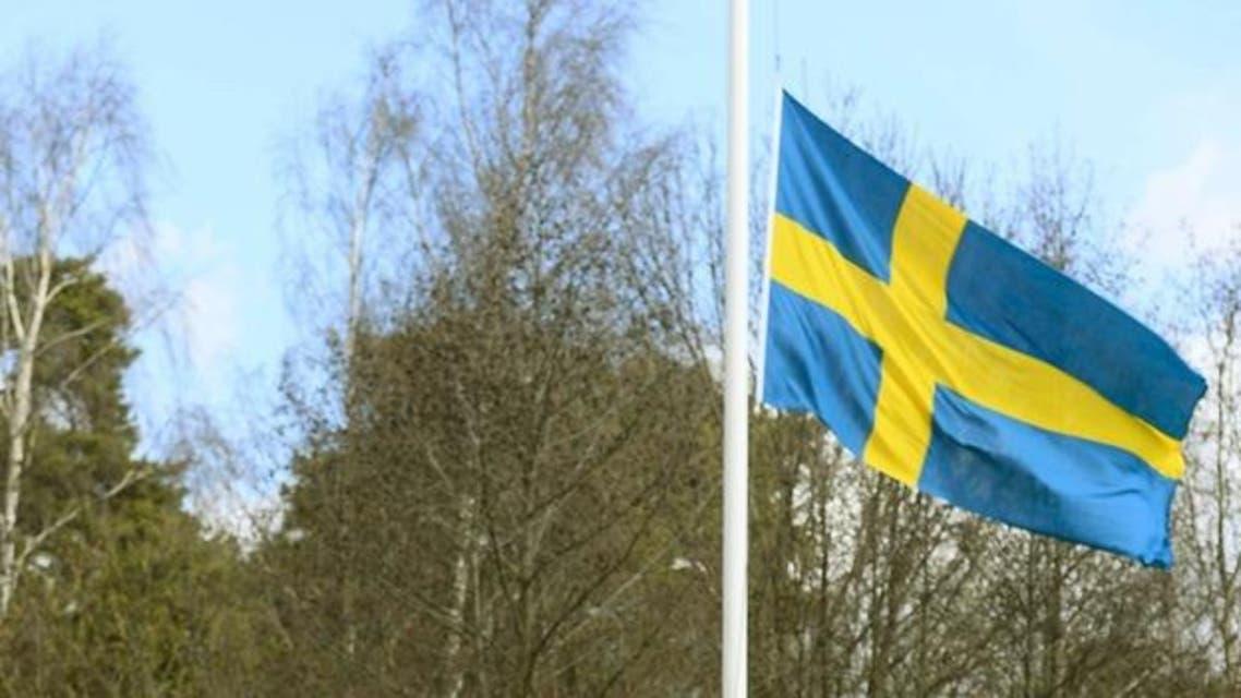 FAP Sweden