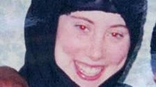 'White Widow alive and well' in Somalia: report