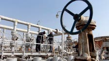 Iraq expects 2015 budget based on $80 per barrel oil price