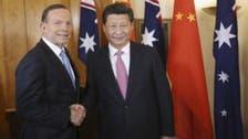 تحالف تجاري بين الصين وأستراليا بمليارات الدولارات