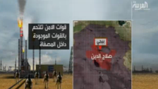 2000GMT: Iraqi army frees oil refinery town