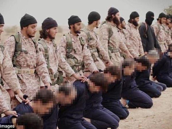 فرنسا تتعرف على مواطنها الثاني بفيديو الذبح الداعشي