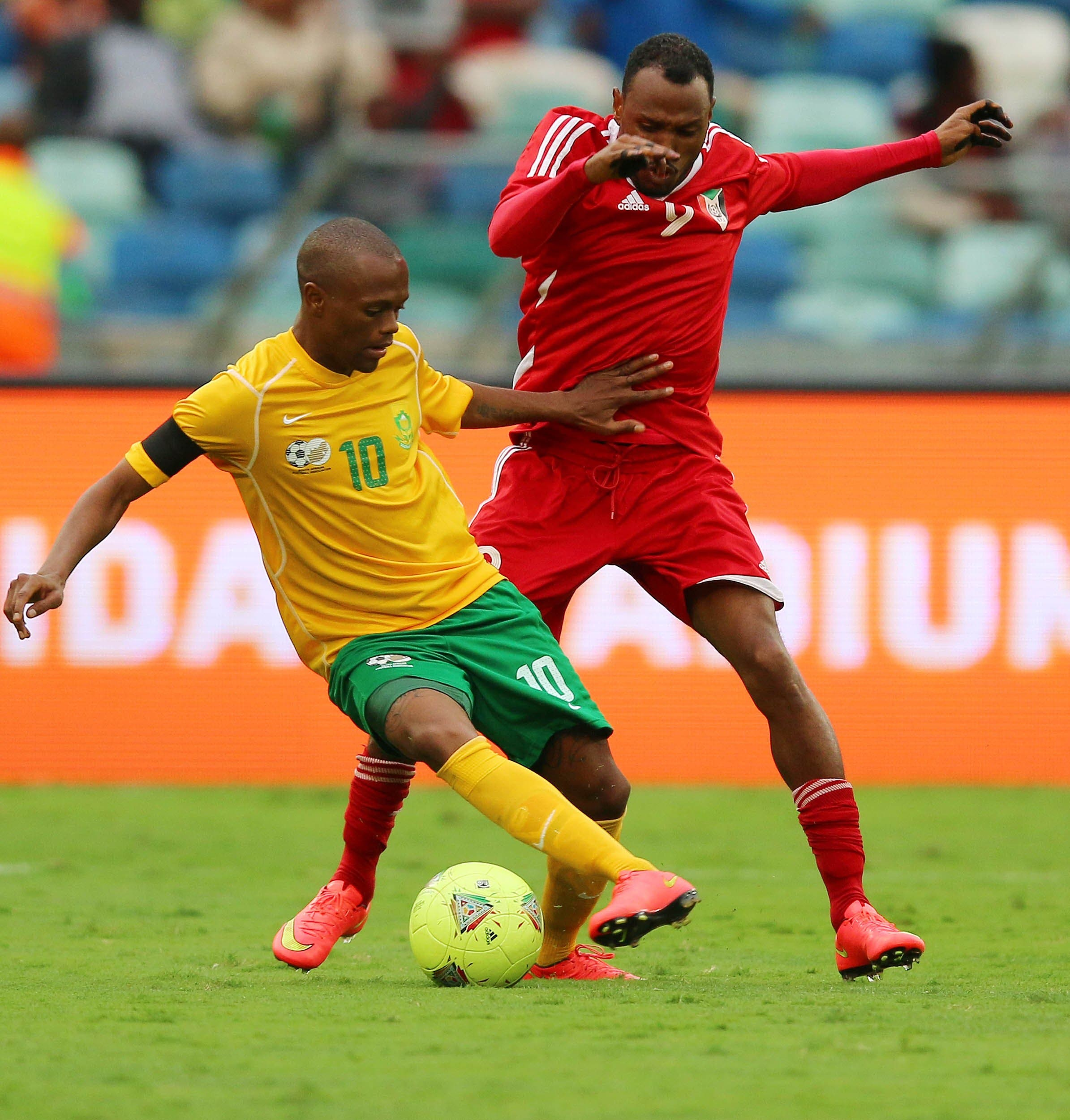 Africa Cup of Nations 2015