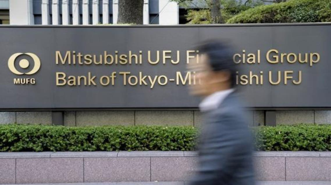 Mitsubishi AFP