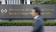 Mitsubishi UFJ fined $315 mln over Iran sanctions violations
