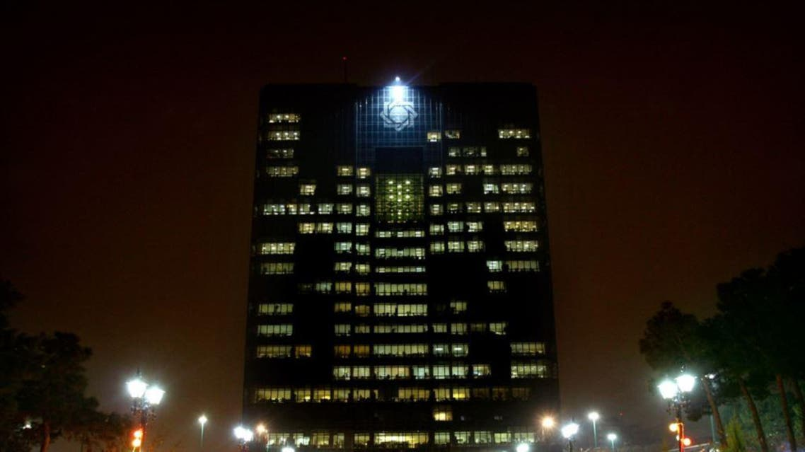 A general view of the Central Bank of Iran building in Tehran. (File photo: Reuters)