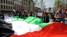 Spanish MPs urge govt to recognize Palestine