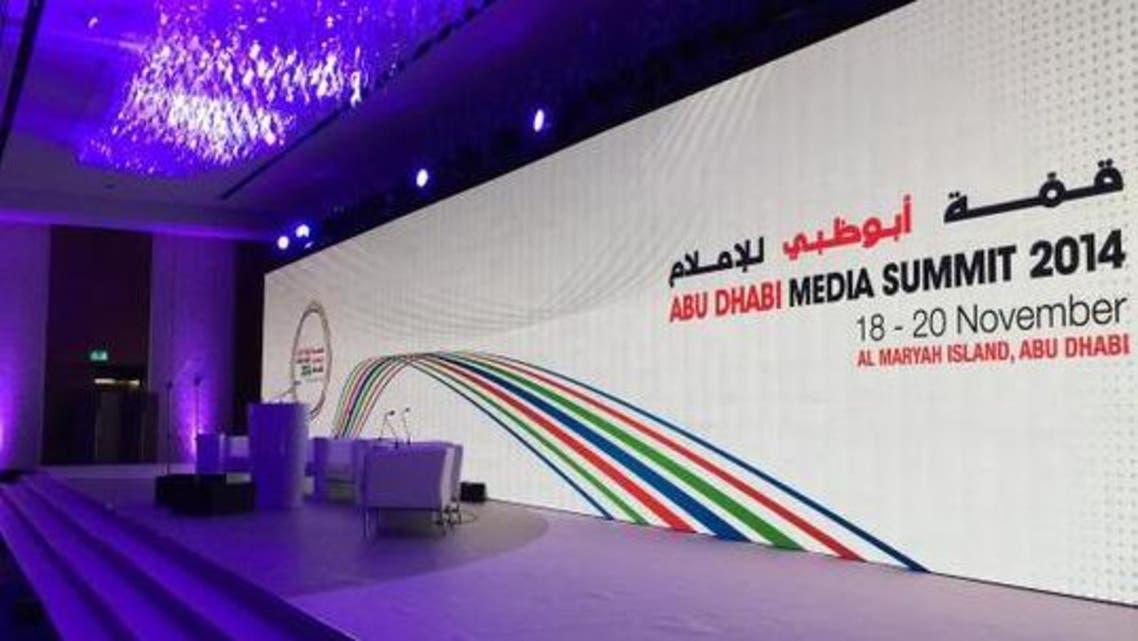 Abu Dhabi Media Summit 2014