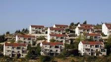 یہودی بستیاں ہمارے امن کے لیے بے فائدہ: سابق اسرائیلی جنرلوں کا اقرار