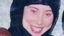 کینیا میں دہشتگردی میں ملوث برطانوی خاتون صومالیہ پہنچ گئی