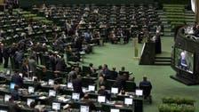 إيران تعتزم سحب 4.8 مليار دولار من صندوقها السيادي