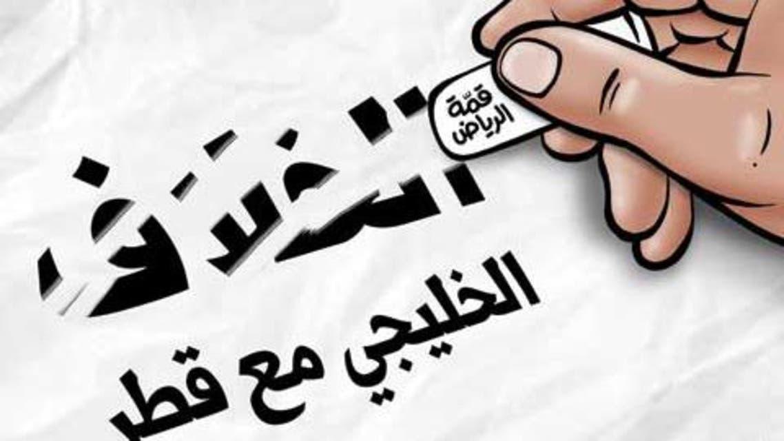 جهاد عورتاني - الوطن السعودية
