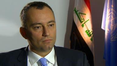 """الأمم المتحدة: سياسة العراق لصد """"داعش"""" بدأت تثمر"""