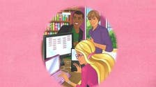 Computer engineer? Not without a man: 'Sexist' Barbie book under fire
