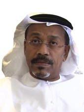 Mohamed O. Balfageeh
