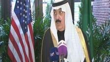 Saudi Prince Miteb meets Obama during U.S visit