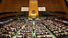 """إيران تصف قرار إدانتها الأممي بالـ""""مسيس"""""""