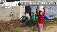 Syrian refugees in Bekaa valley.