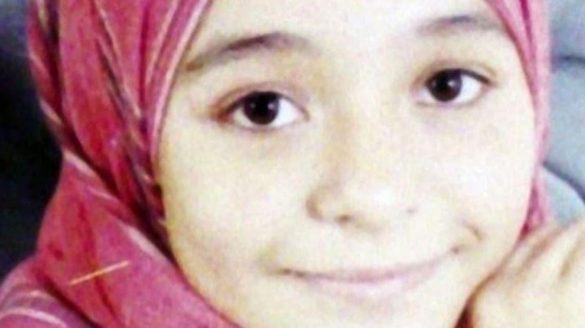 FGM Victim