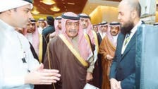 KSA 'fastest growing' eHealth market in the Middle East