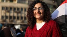 Prominent Egyptian activists end hunger strike