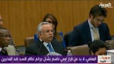 لجنة أممية تدين انتهاكات حقوق الإنسان بسوريا وإيران