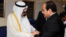سعودی شاہ عبداللہ: الریاض معاہدے کا خیرمقدم