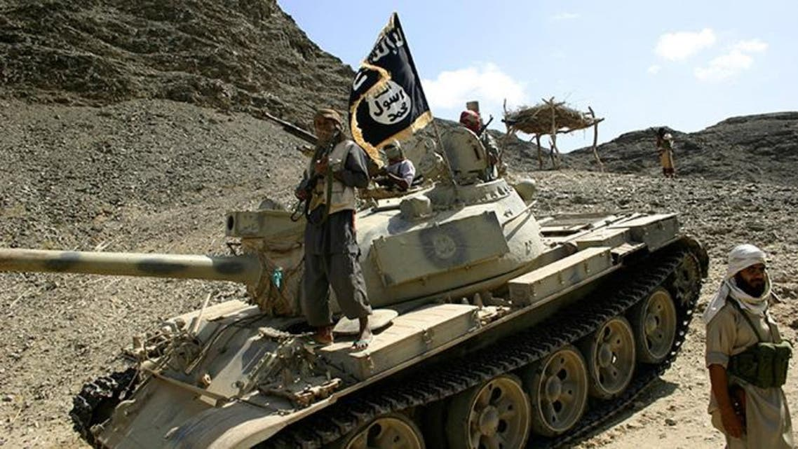 Reuters Libya Ansar