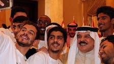 سيلفي عاهل البحرين يتفوق على إعلانات مرشحي البرلمان