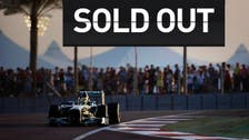 Biggest ever crowd to watch Abu Dhabi grand prix as tickets sell out
