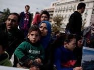 اليونان.. أول ترحيل إجباري بحق لاجئين سوريين
