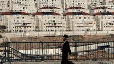Israel to advance plans for nearly 4,000 settler homes: Official