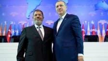 """""""مرسی۔ایردوآن کا مصر کو اخوانی ریاست بنانے کا منصوبہ"""""""