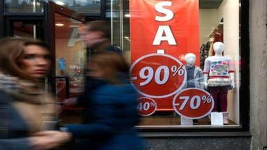 توقعات بانكماش اقتصاد روسيا 2.8% في 2015