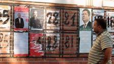 صلاحيات رئيس تونس القادم: حل البرلمان وإعلان الحرب