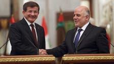اتفاق بين بغداد وأنقرة على تعاون أمني لمواجهة داعش