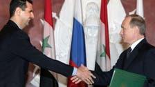 شامی وفد روسی صدر پوتین سے ملاقات کرے گا