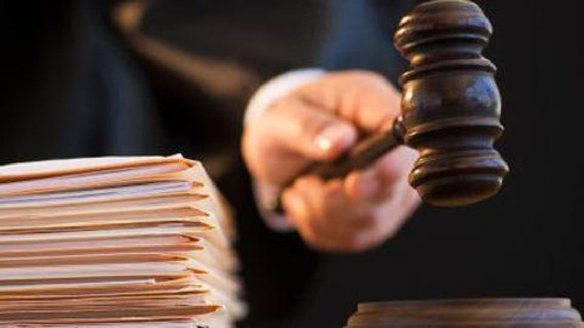 محكمة الاستئناف في تونس