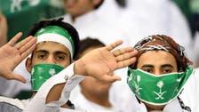 Al Nasr win Saudi title as Al Hilal lose discipline
