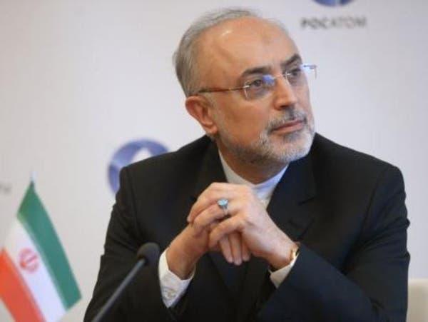إيران تبدأ بتنفيذ الاتفاق النووي وتخفض أجهزة الطرد
