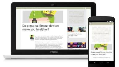 غوغل تعلن عن خدمة مدفوعة لإزالة إعلاناتها