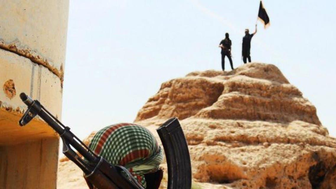 AFP - ISIS