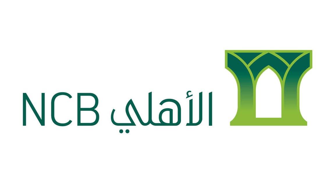 البنك الأهلي يطلق شعاره الجديد
